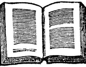 Как перевести текст книги фото