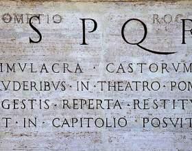 Как перевести текст на латинский язык фото