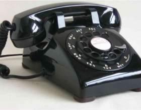 Как перевести телефон в импульсный режим фото