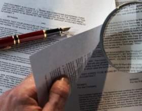 Как переводить договора фото