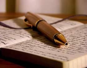 Как писать английские письменные буквы фото
