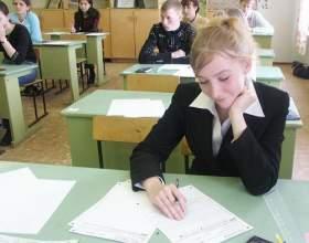 Как писать части с по русскому языку фото