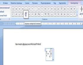 Как писать формулы в microsoft word фото