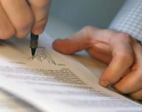 Как писать гарантийное письмо фото
