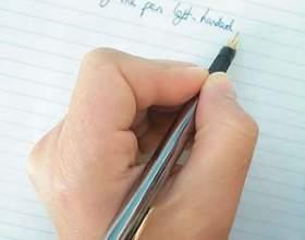 Как писать ключевые слова фото