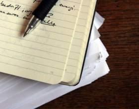 Как писать конспект статьи фото