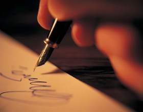 Как писать личные письма по английскому языку фото