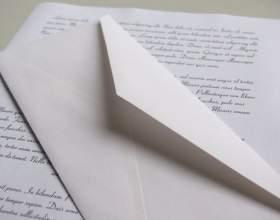 Как писать письмо. примеры фото