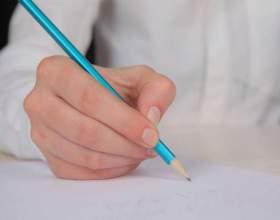 Как писать план-конспект фото