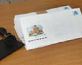 Как писать почтовые адреса фото