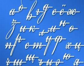 Как писать зачёркнутым шрифтом фото