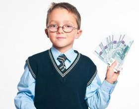 Как платить алименты индивидуальному предпринимателю фото