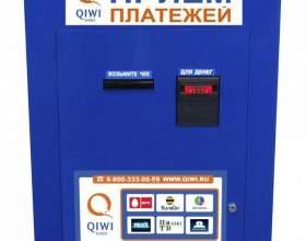 Как платить через qiwi фото