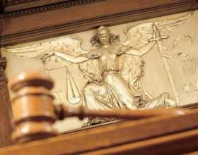 Как платить госпошлину в суд фото