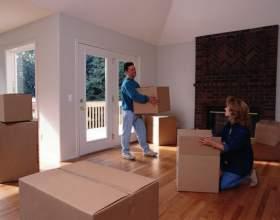 Как платить налог за аренду квартиры фото