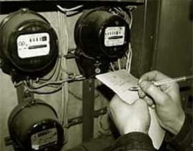 Как платить за электричество фото