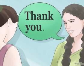 Как поблагодарить человека фото