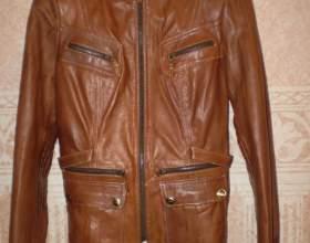 Как почистить коричневую куртку фото