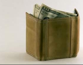 Как подарить кошелек фото