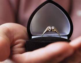Как подарить обручальное кольцо фото