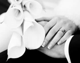 Как подарить подарок на свадьбу фото