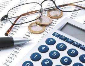 Как подать документы на налоговый вычет фото