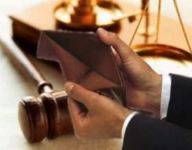 Как подать на банкротство должника фото
