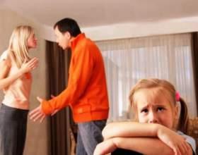 Как подать на развод, если есть ребенок фото