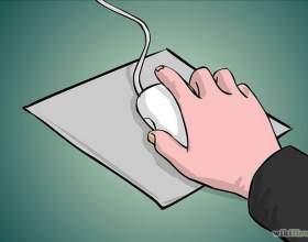 Как подать на развод фото