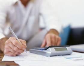 Как подать нулевую декларацию в налоговую фото