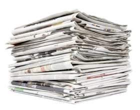 Как подать объявление в газету екатеринбурга фото