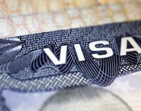 Как подавать документы на визу сша фото