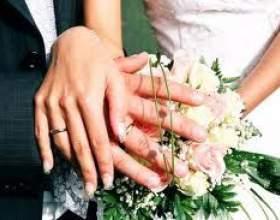 Как подготовить свадьбу фото