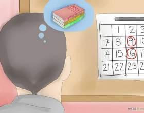 Как подготовиться к экзамену фото