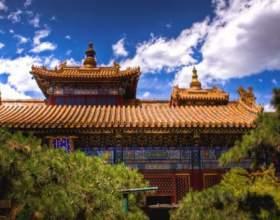 Как подготовиться к отдыху в тибете фото