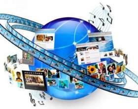 Как подключить интернет в частном доме фото