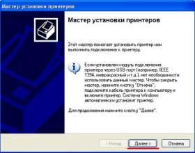 Как подключить принтер к сети фото