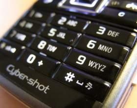 Как подключить услугу gprs в мегафоне фото