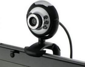 Как подключить веб-камеру к пк фото