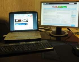 Как подключить второй монитор к ноутбуку фото
