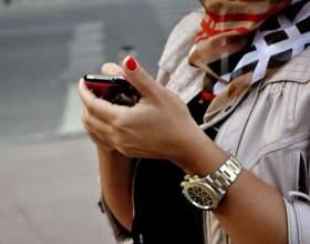 Как поднять настроение девушке через смс фото