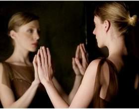 Как поднять низкую самооценку фото