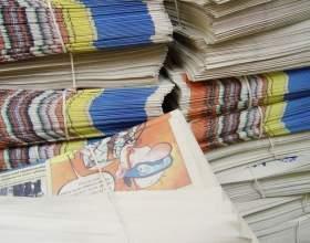 Как поднять тираж газеты фото