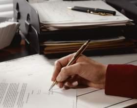 Как подписать деловое письмо фото