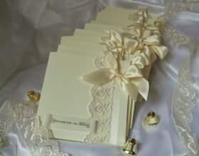 Как подписать приглашение на свадьбу фото
