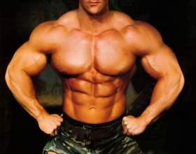 Как подтянуть мышцы груди фото