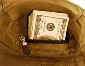 Как погасить кредит в банке фото