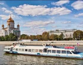 Как покататься по москве-реке на водном трамвайчике фото