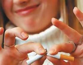 Как покончить с курением фото