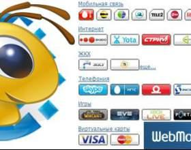 Как положить денег на кошелек в вебмани фото